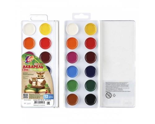 Краски акварельные 12 цветов ZOO (без кисти)